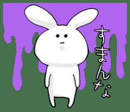 Feeling of the white rabbit sticker #5003254