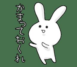 Feeling of the white rabbit sticker #5003260