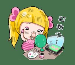 I am AiKo sticker #5004022
