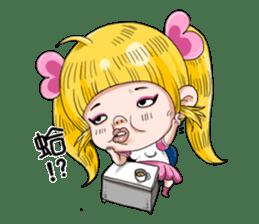 I am AiKo sticker #5004023