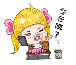 I am AiKo sticker #5004025