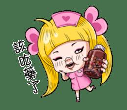 I am AiKo sticker #5004026