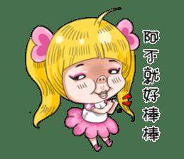 I am AiKo sticker #5004030
