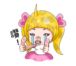 I am AiKo sticker #5004033