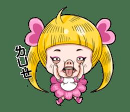 I am AiKo sticker #5004038