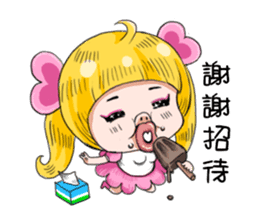I am AiKo sticker #5004040