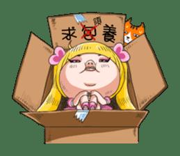 I am AiKo sticker #5004043