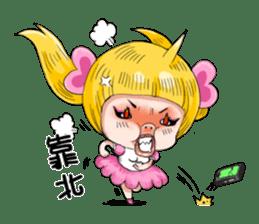 I am AiKo sticker #5004044
