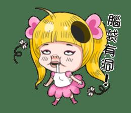 I am AiKo sticker #5004045