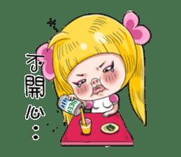 I am AiKo sticker #5004051