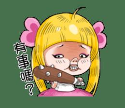 I am AiKo sticker #5004054