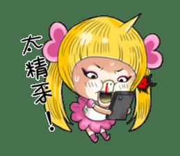 I am AiKo sticker #5004056
