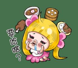 I am AiKo sticker #5004057