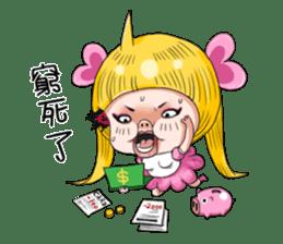 I am AiKo sticker #5004060