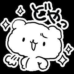 KUMAKUMOchan
