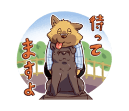 Sitabe Dog sticker #5008659