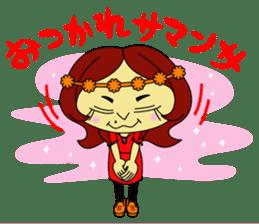 Angela Sato sticker #5009066