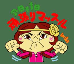 Angela Sato sticker #5009072