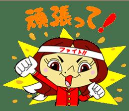 Angela Sato sticker #5009074