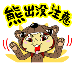Angela Sato sticker #5009083