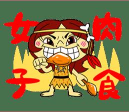 Angela Sato sticker #5009086