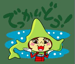 Angela Sato sticker #5009089