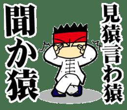 luohan quan shaolin kung fu sticker #5010543