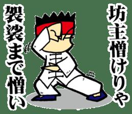 luohan quan shaolin kung fu sticker #5010544