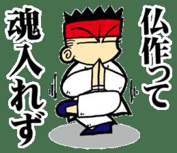 luohan quan shaolin kung fu sticker #5010552