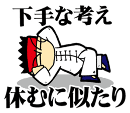 luohan quan shaolin kung fu sticker #5010553