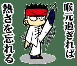 luohan quan shaolin kung fu sticker #5010558