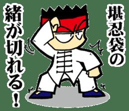 luohan quan shaolin kung fu sticker #5010569