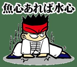 luohan quan shaolin kung fu sticker #5010571