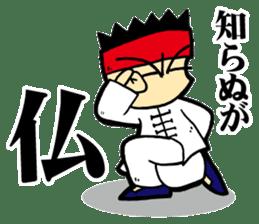 luohan quan shaolin kung fu sticker #5010573