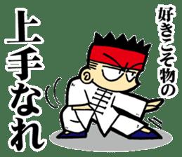 luohan quan shaolin kung fu sticker #5010574