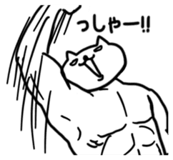 WELL-MUSCLED CAT sticker #5013144