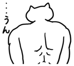 WELL-MUSCLED CAT sticker #5013159