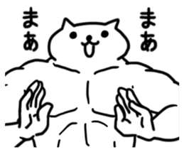 WELL-MUSCLED CAT sticker #5013174