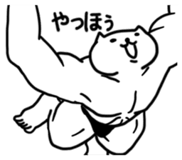 WELL-MUSCLED CAT sticker #5013175