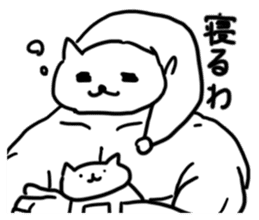WELL-MUSCLED CAT sticker #5013178