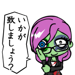 Zombie girl business style Japanese ver.