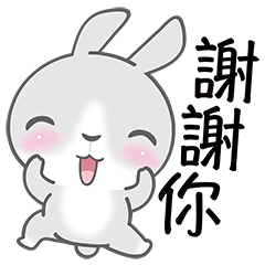 OK Bunny