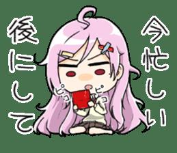 """MoeSticker""""Kitakubu"""" sticker #5020846"""
