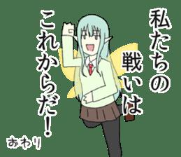 """MoeSticker""""Kitakubu"""" sticker #5020856"""