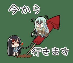 """MoeSticker""""Kitakubu"""" sticker #5020857"""