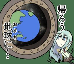 """MoeSticker""""Kitakubu"""" sticker #5020859"""