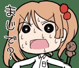 """MoeSticker""""Kitakubu"""" sticker #5020863"""