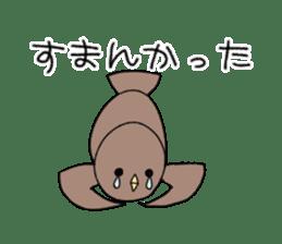 """MoeSticker""""Kitakubu"""" sticker #5020864"""