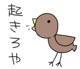 """MoeSticker""""Kitakubu"""" sticker #5020865"""