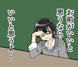 """MoeSticker""""Kitakubu"""" sticker #5020867"""